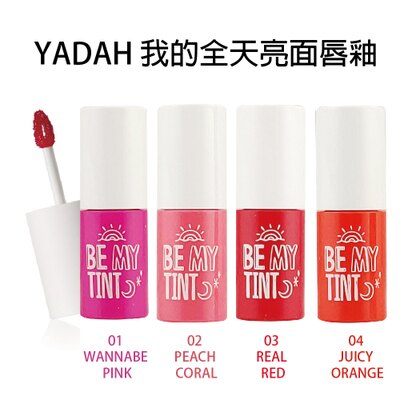 韓國YADAH 我的全天亮面唇釉 4g 四色