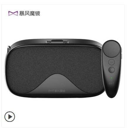 【快速出貨】VR眼鏡 暴風魔鏡白日夢vr眼鏡頭戴式3d手機游戲電影虛擬現實一體機頭盔 七色堇 七色堇 新年春節  送禮
