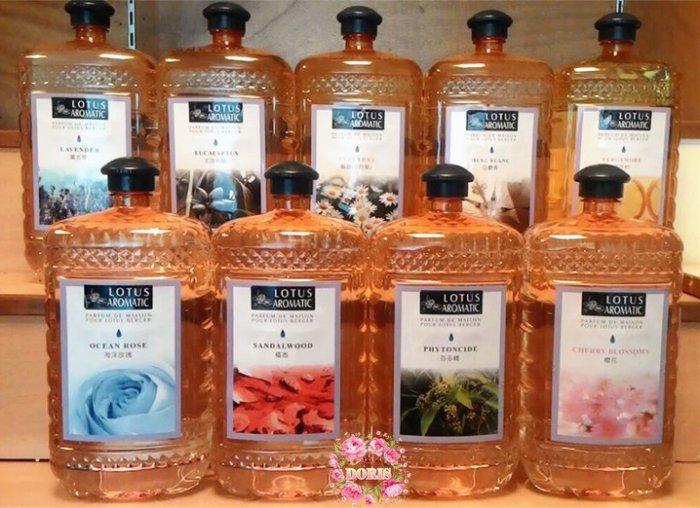 朵莉精油, LOTUS BERGER法國洛德詩柏格植物精油(2000cc*2瓶+送500cc),/汽化/薰香燈