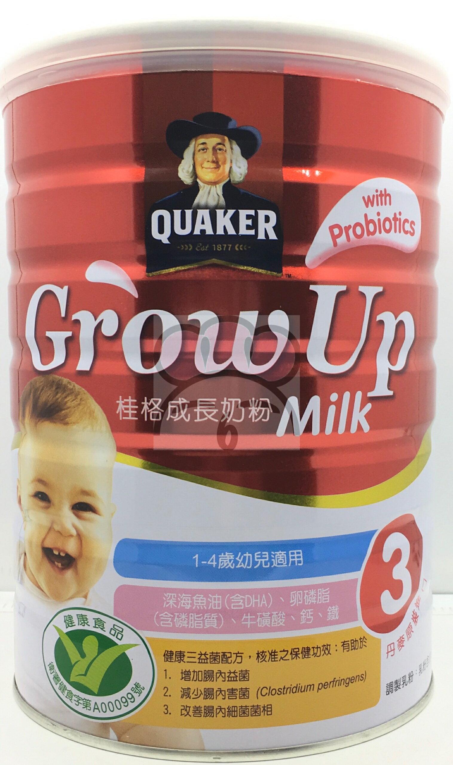 桂格 三益菌 成長奶粉 1500G 全家超商取貨免運