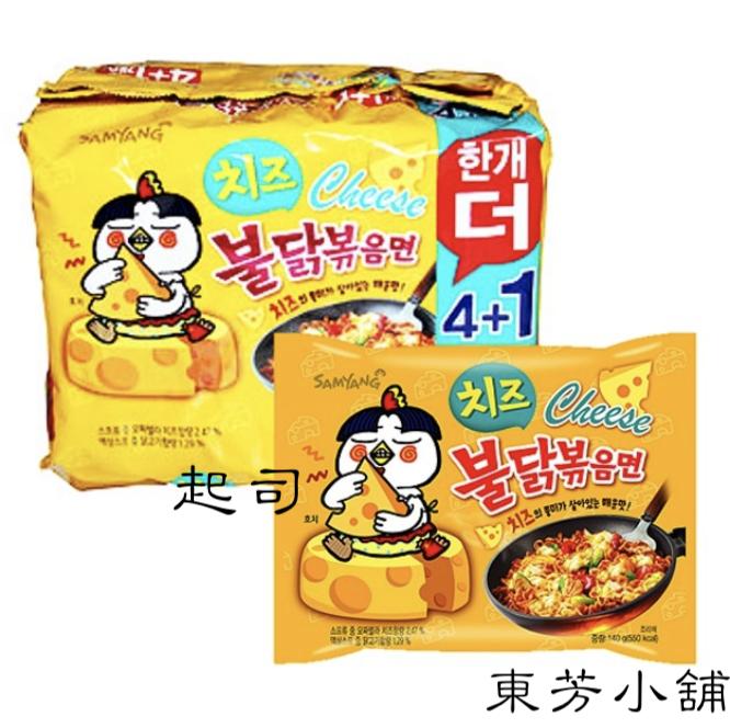 韓國三養雞肉風味鐵板炒麵(起司/炸醬/奶油白醬/原味辣/2倍辣/4倍辣)(一袋4+1包)