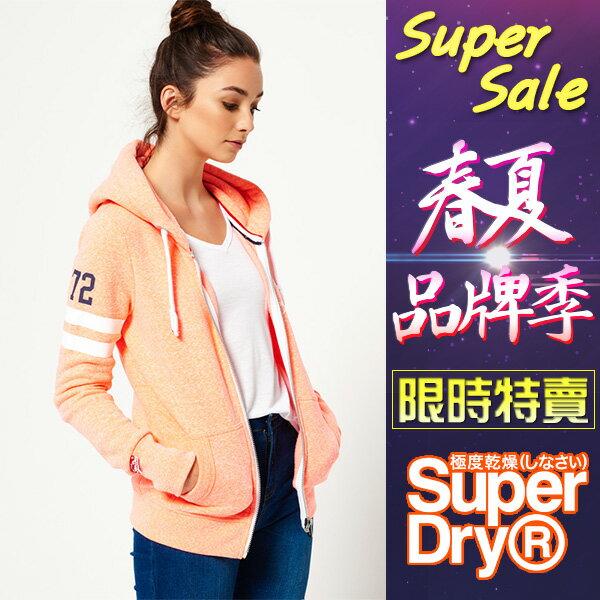 【女款】★現貨★ Superdry 極度乾燥 Track & Field 拉鍊連帽外套 競速珊瑚雪