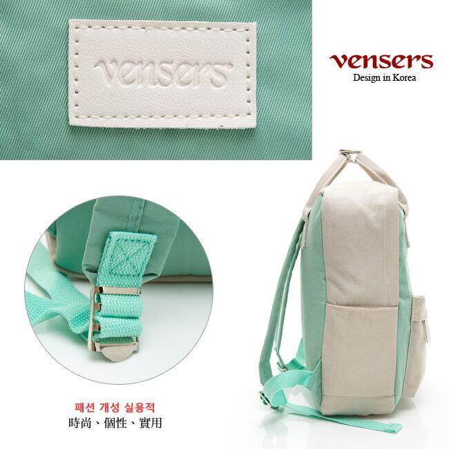 【vensers】 都會風後背包 (RB0890401卡其綠) 4