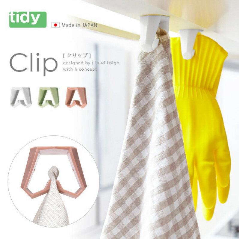 日本tidy便利隨手夾 簡約質感繽紛設計 廚房掛勾 memo夾 0