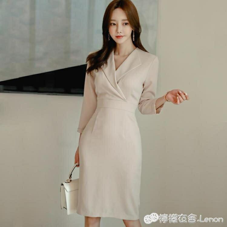 女神范職業洋裝秋季韓版OL氣質西裝領修身收腰中長款包臀裙 摩可美家