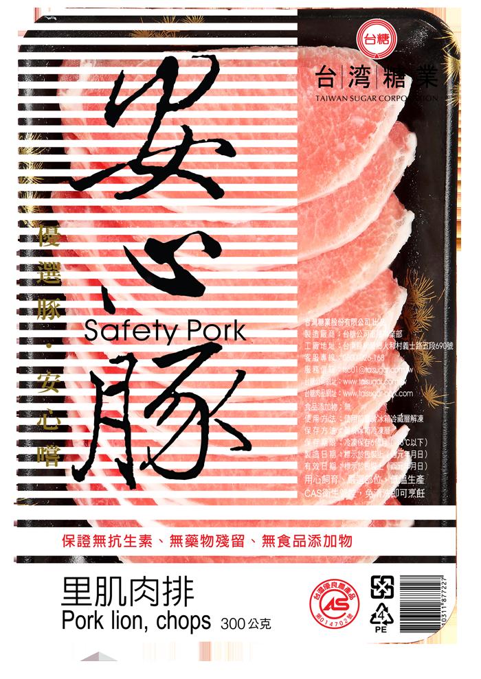 【 任選免運】台糖安心豚肉排(300g / 盒)x6_里肌肉排 梅花肉排 1