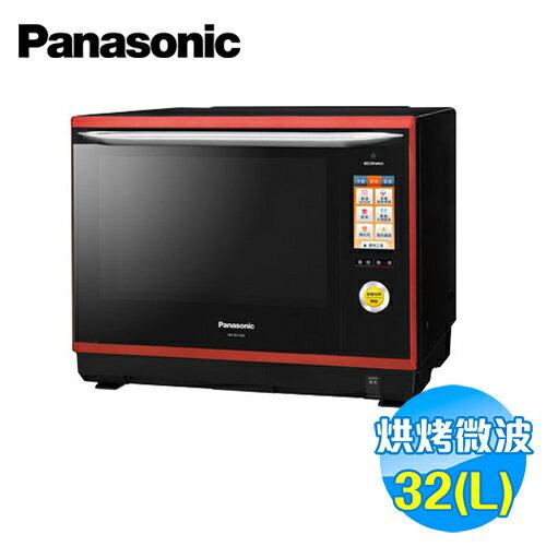 國際 Panasonic 30公升 蒸氣烘烤微波爐 NN-BS1000