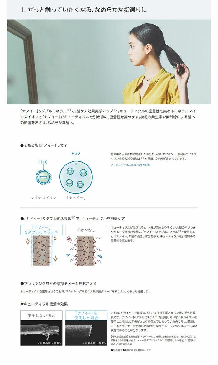 狂歡領券4249元!2019 最新!日本Panasonic  /  EH-NA9B (附透明吹嘴)  /  奈米水離子 吹風機。共3色-日本必買  / 日本樂天代購 ( 22460 ) 4