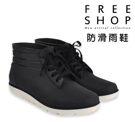 《Free Shop》雨鞋 Free Shop【QFSZE9004】歐美熱銷百搭黑色素面白底綁帶超柔韌男款雨靴中筒短筒短靴防滑防水雨鞋