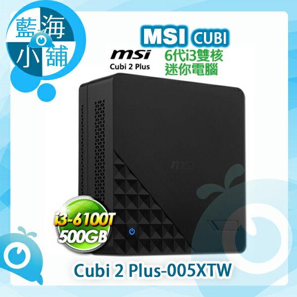 MSI 微星 Cubi 2 Plus 6代i3雙核迷你電腦 Cubi 2 Plus-005XTW