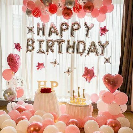派對氣球 男生生日驚喜快樂氣球派對裝飾品場景布置18歲男孩朋友背景牆老公bw687