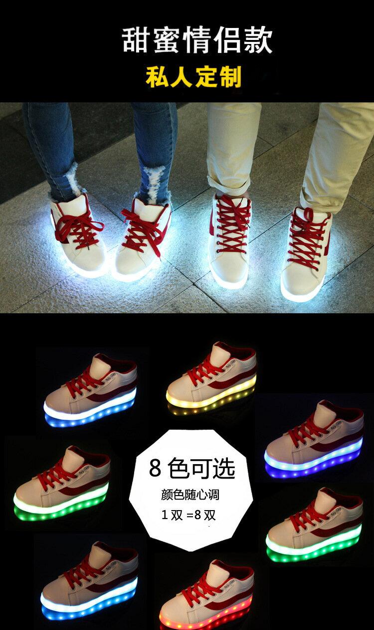 潮流綁帶LED發光鞋夜光休閒鞋情侶鞋~黑  紅35~43~a521479875996~