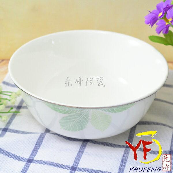 ★堯峰陶瓷★餐桌系列 骨瓷 青翠欲滴 銀邊 6吋反口麵碗 碗公 碗缽