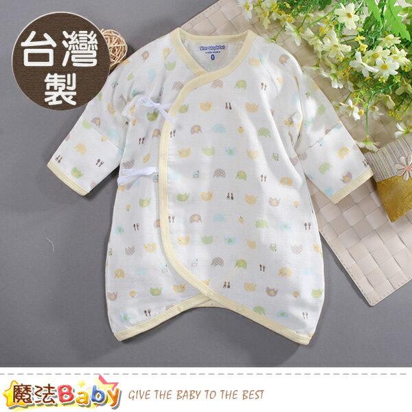 包屁衣台灣製薄款純棉護手蝴蝶衣連身衣魔法Baby~a70122