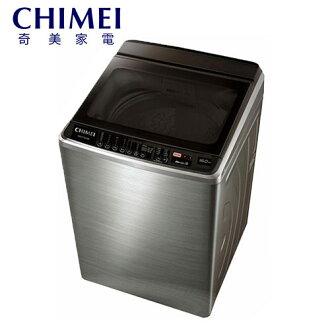 *****东洋数码家电****请议价CHIMEI 奇美 16公斤 变频直驱马达洗衣机 WS-P16VS8