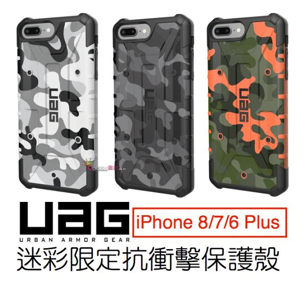 地表最強UAGiPhone876Plus5.5吋超防摔抗衝擊迷彩系列手機保護殼