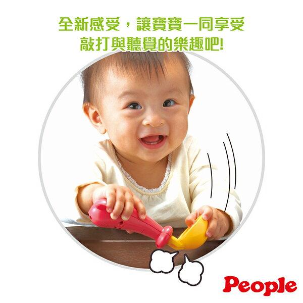 People - 新敲打專用大湯匙 2