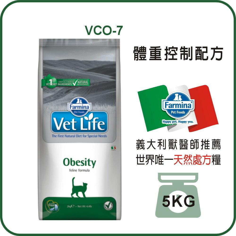【Farmina 法米納】貓用天然處方糧-體重控制配方 VCO-7 5kg