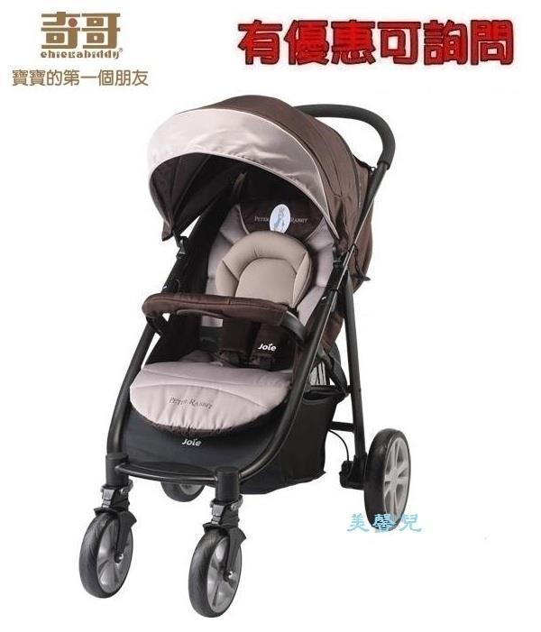 *美馨兒*奇哥 比得兔嬰兒推車(PBB636000) 7280元+贈雨罩.推車掛勾 (來電另有優惠)