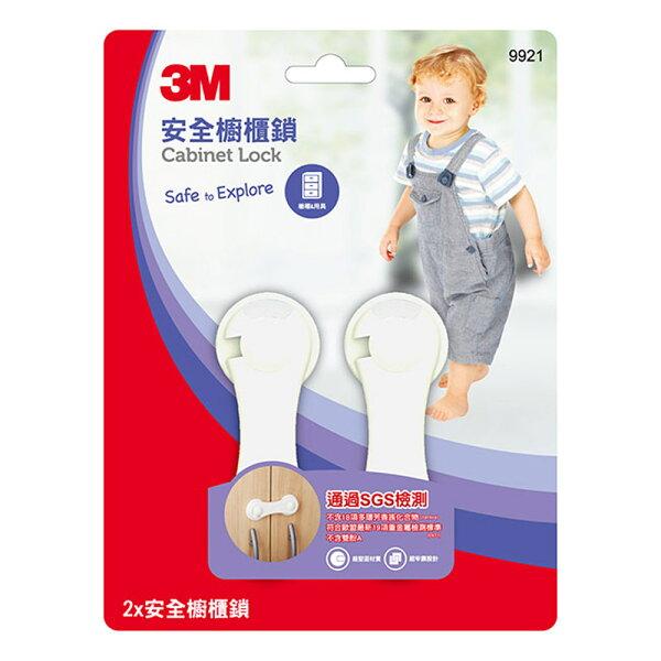 3M兒童安全系列安全櫥櫃鎖99217100014730