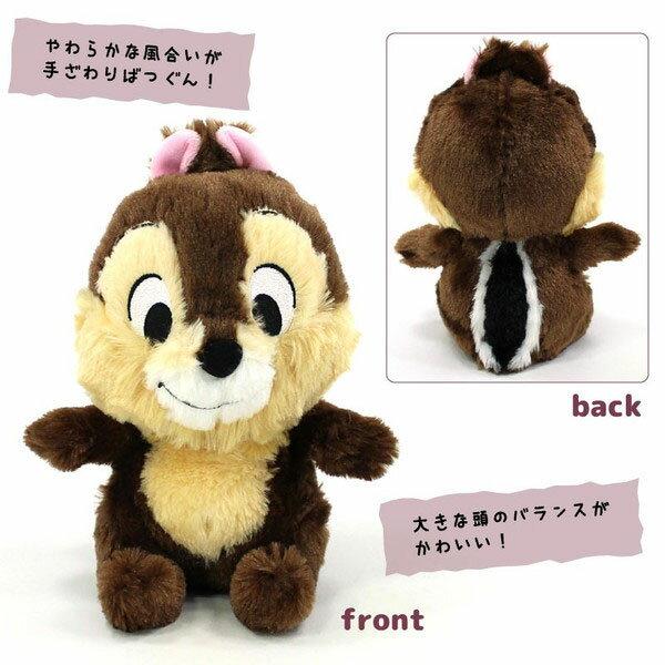 花粟鼠抱抱奇奇玩偶日本帶回迪士尼正版商品奇奇與蒂蒂