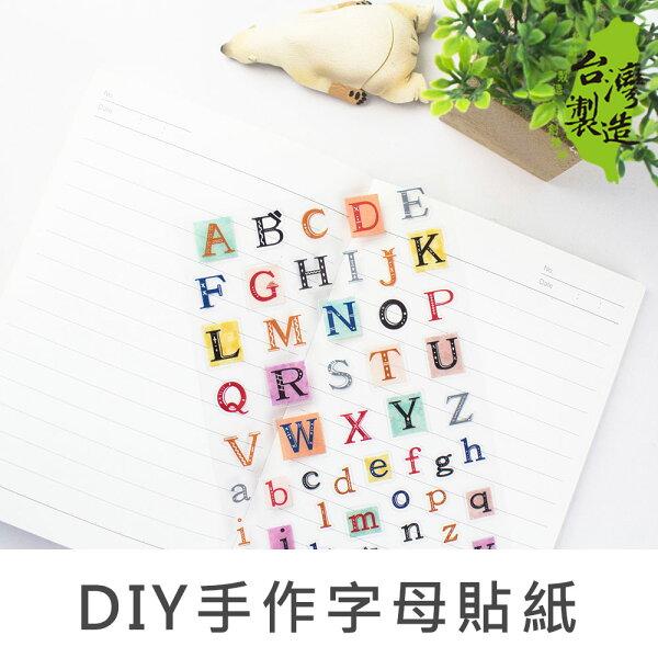 珠友ST-30026DIY手作字母貼紙貼紙卡片禮品裝飾貼