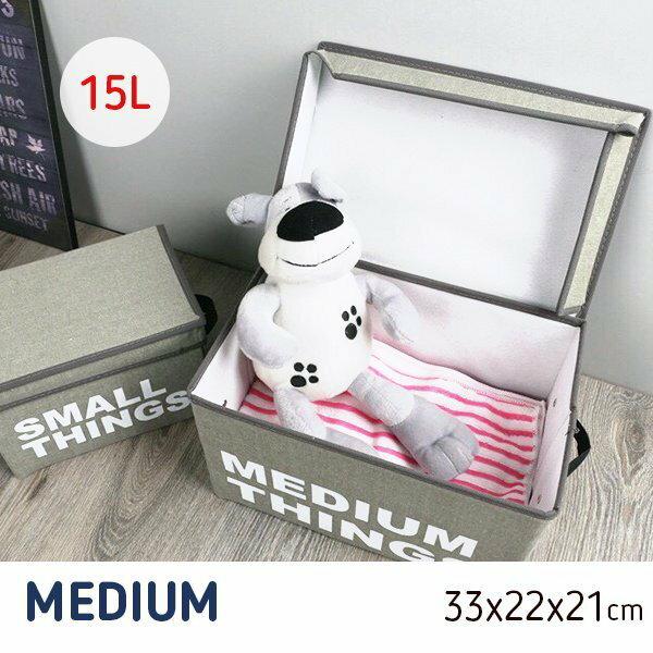 收納箱 (15L)日式棉麻字母有蓋收納盒(33x22x21) 搬家宿舍 層櫃 抽屜 文具 衣物【BNA110】收納女王