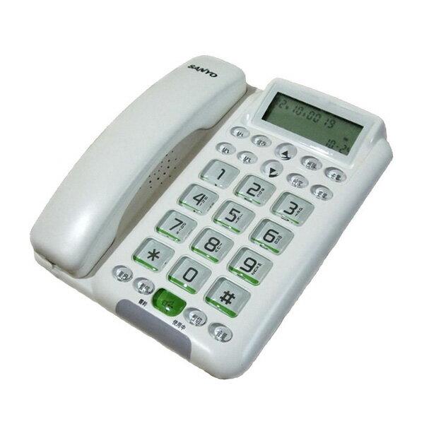 三洋 SANYO 來電顯示有線電話機 TEL-011