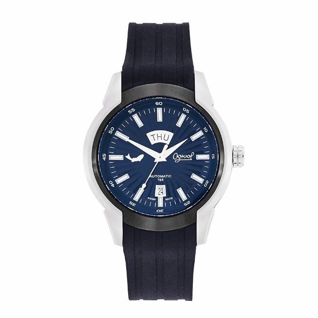 愛其華 Ogival 826ATGSB)夜鷹飛梭系列氚氣燈管時尚機械腕錶/44mm