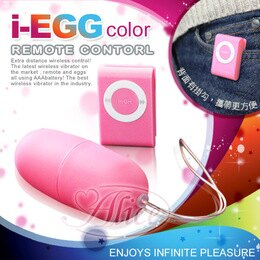 【亞娜絲情趣用品】i-EGG-我的顏色我做主 20頻防水靜音遙控跳蛋