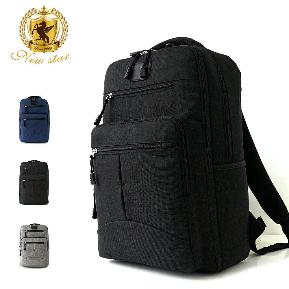 韓風簡約時尚防水雙層拉鍊多口袋後背包包 NEW STAR BK244 2