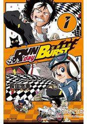 生死飆速RUN day BURST (01)