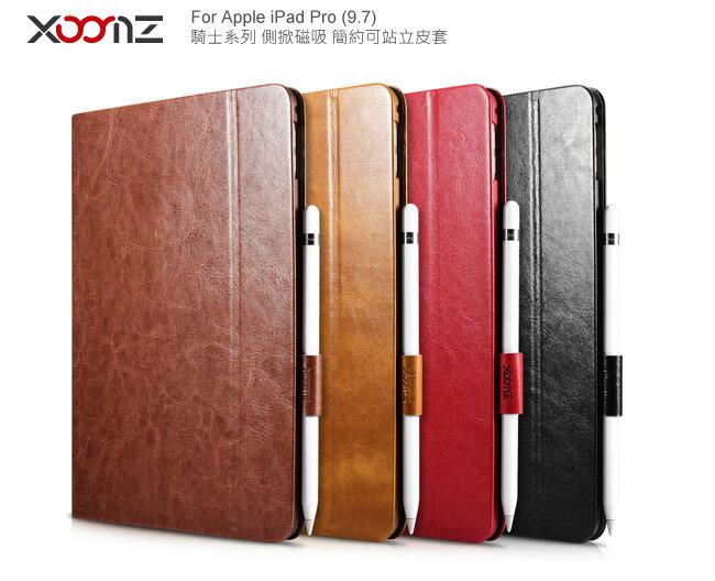 【愛瘋潮】99免運 XOOMZ 騎士系列 iPad Pro (9.7) 騎士系列 側掀磁吸 簡約可站立皮套