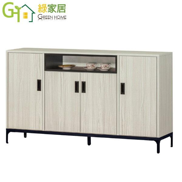 【綠家居】奧斯比時尚5.1尺木紋餐櫃收納櫃(二色可選)