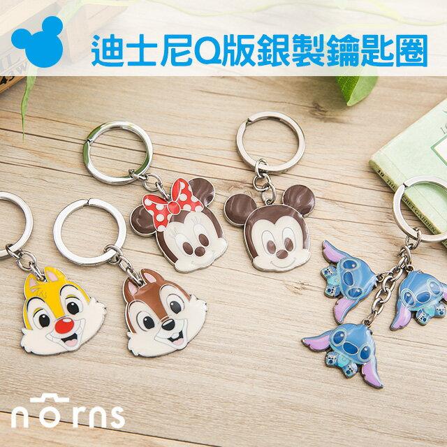 NORNS 【迪士尼Q版銀製鑰匙圈】Disney 米奇 史迪奇 鑰匙圈 吊飾 裝飾 雜貨