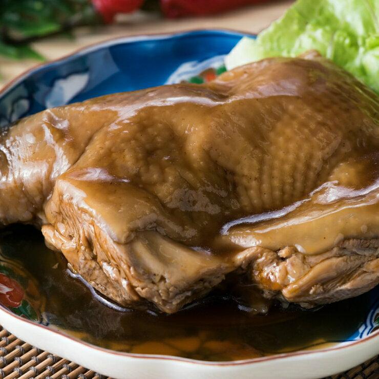 雞腿(1支) #台灣產