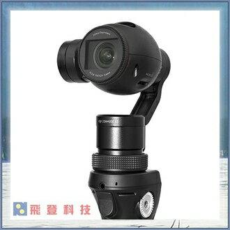 ~^~1 22  ~送電池^~2及充 ^~1 DJI OSMO X3 4K 手持雲台相機