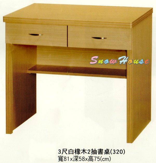╭☆雪之屋居家生活館☆╯A047-11 3尺白橡木2抽書桌/電腦桌/工作桌