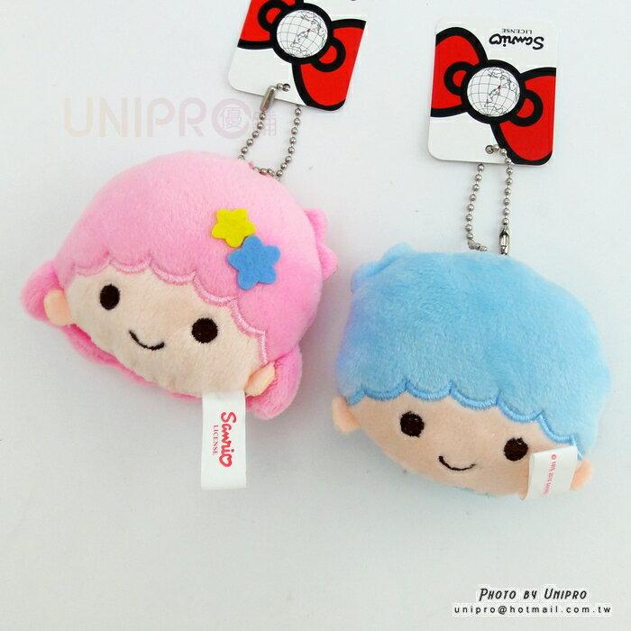 【UNIPRO】三麗鷗 kiki lala 雙子星 Twin Stars 絨毛頭型 吊飾 玩偶 娃娃 禮物 雙星仙子