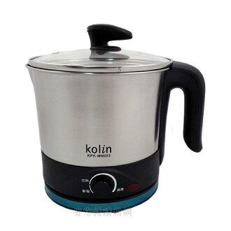 《省您錢購物網》福利品~歌林kolin 1.5L單柄304不鏽鋼美食鍋(KPK-MN003)