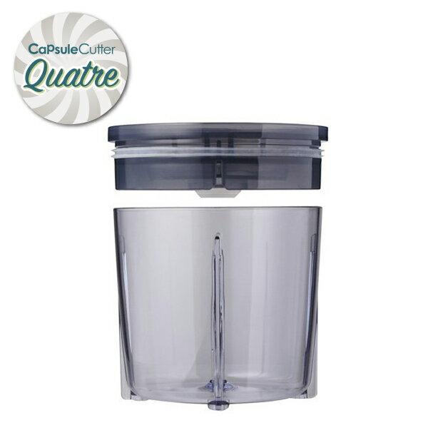 recolte 日本麗克特 Quatre 時尚小型調理機專用 調理杯+杯蓋