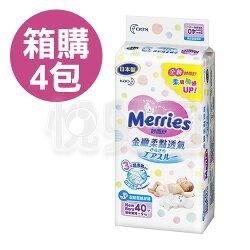 【悅兒園婦幼生活館】Merries 花王妙而舒 金緻柔點透氣紙尿褲 NB (40片x4包)-日本原裝進口