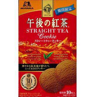 【期間限定】Morinaga森永午後紅茶餅乾 10枚入(72g)
