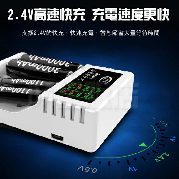 電池充電器 自動斷電 快速充電 三號 四號電池 鎳氫電池 充電電池 USB充電器 兼容 鎳氫電池 充電指示燈 2