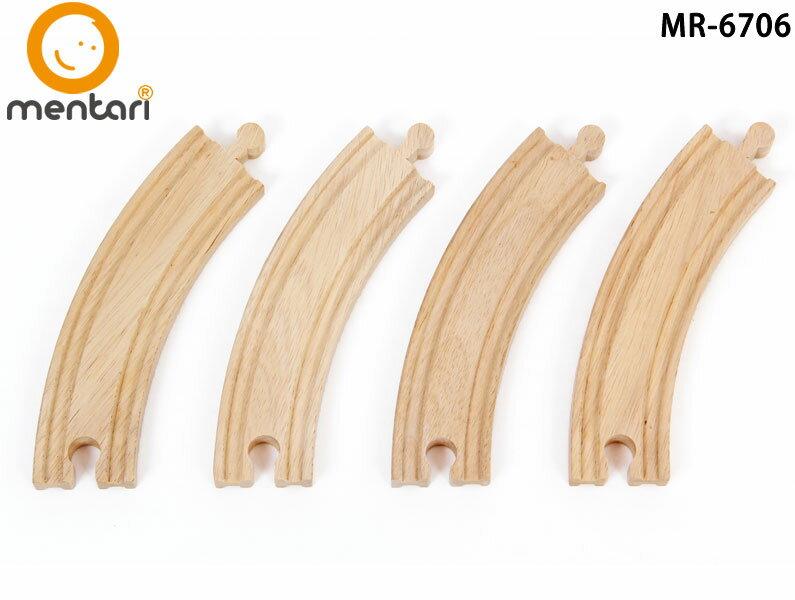 火車軌道配件-長彎型軌道 | Mentari 木頭火車系列