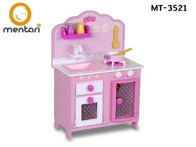 木製玩具 家家酒 廚房台 / Mentari 甜蜜草莓廚房組