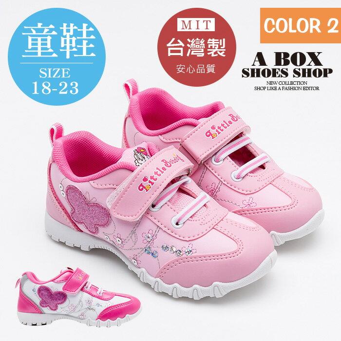 ~KBBOB~208~ 童鞋18~23  可愛粉色系休閒 鞋 魔鬼氈魔術貼穿拖 MIT 製