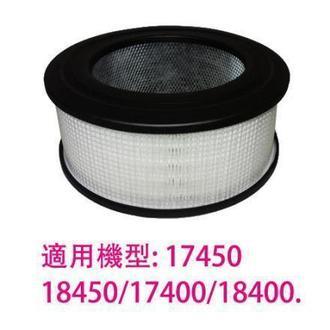 【送4片加強型活性碳濾網】適用於清淨機機型 17400/18400/62500 HEPA濾心 規格同22500