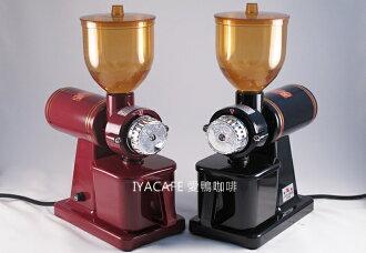 《愛鴨咖啡》楊家機器 飛馬牌 600N 義式 電動磨豆機