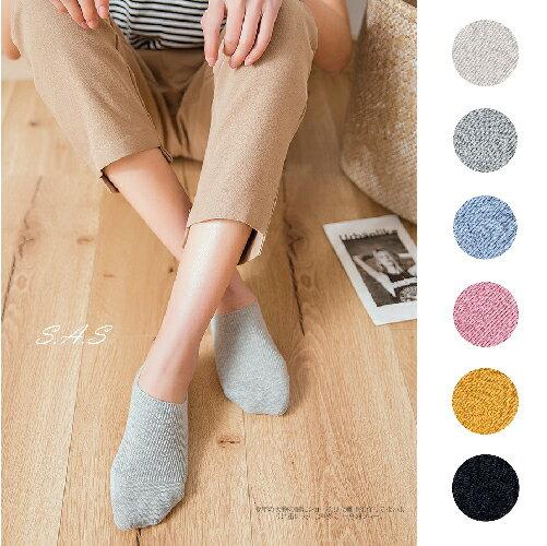 多色純棉堆堆襪 短堆堆襪 短襪 6色純棉隱形踝襪 踝襪 隱形襪 短襪 止滑短襪 防滑襪 襪子 船型襪 無印風格短襪 374